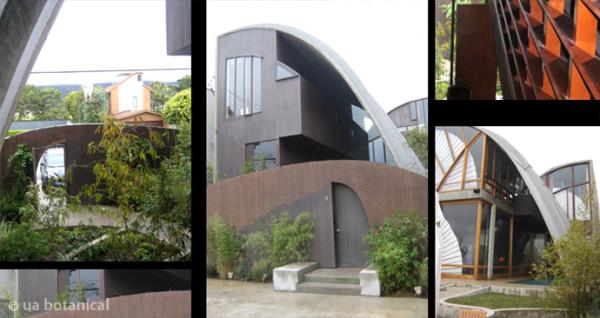 Stevens Residence Malibu Colony, Malibu, CA